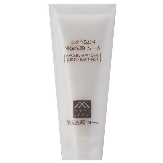 松山油脂の肌をうるおす保湿洗顔フォーム