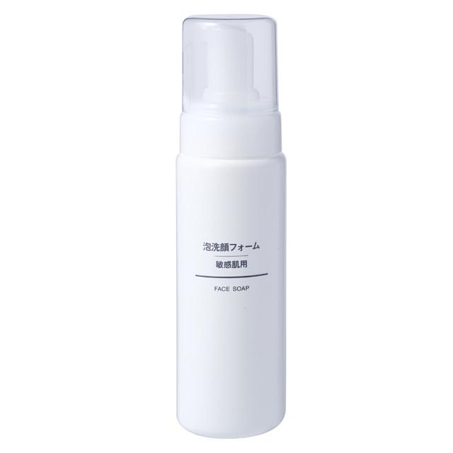 無印良品 泡洗顔フォーム 敏感肌用