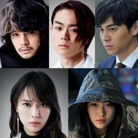 《デスノート》東出昌大さん×池松壮亮さん×菅田将暉さんが熱演!