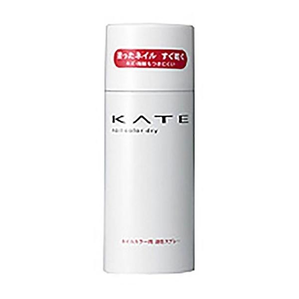 KATE ネイルカラードライS