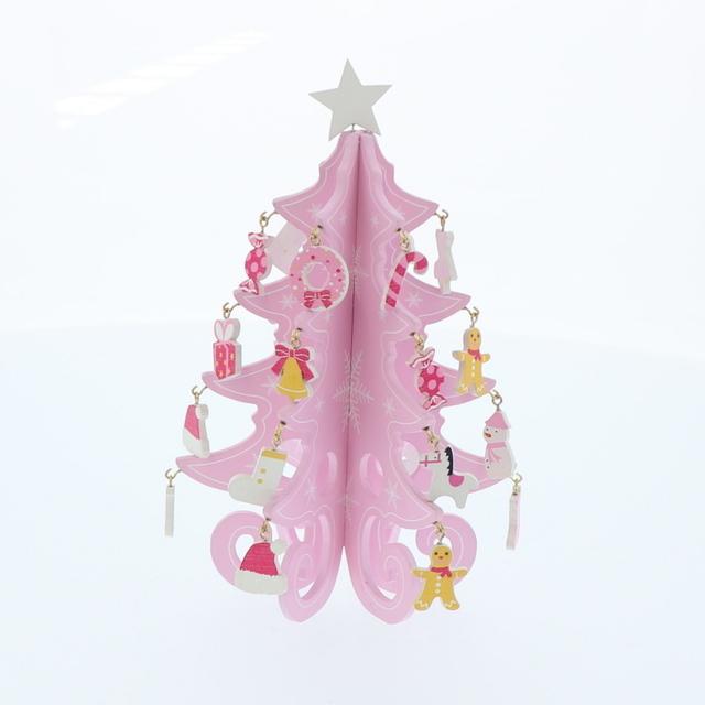 スリーコインズのピンククリスマスツリー