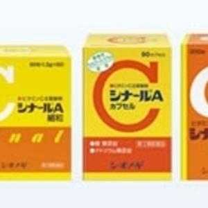 ビタミンC補給に♡シミの治療にも使われる『シナール』の秘密って?