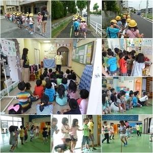 仲良し親子におすすめ!愛知県尾張旭市の児童館4選