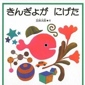 1歳目前の赤ちゃんに!読み聞かせてあげたいオススメ絵本4選♡