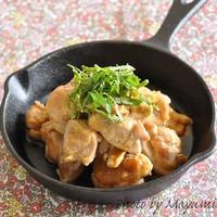 時短なのに《一汁三菜》!鶏肉をメインに使った節約献立レシピ