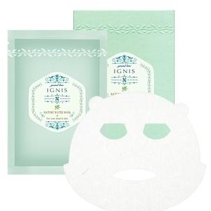 週一回のケアでうるつや肌に♪即効性のあるエステ級のマスク4選♡