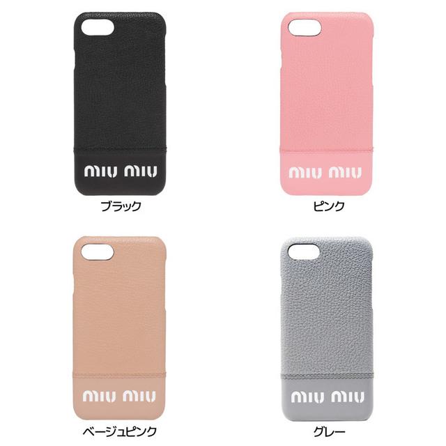 ミュウミュウのiPhoneケース