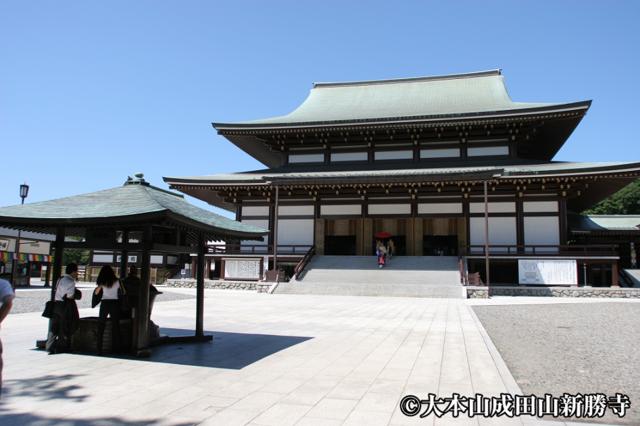 千葉の成田山新勝寺