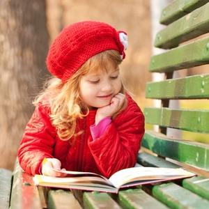 子どもに読み聞かせたい♡温かい気持ちになる、林明子さんの絵本4選