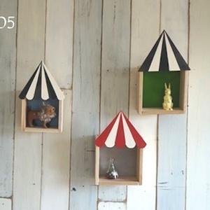 《簡単DIY》子供部屋にぴったり♡サーカス小屋シェルフを作ろう!