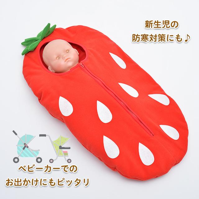 かわいいいちごの寝袋