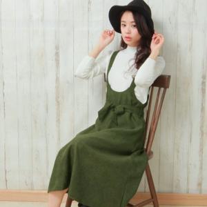 ニットと重ね着したい♡大人のジャンパースカート特集【4千円以下】