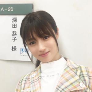 深田恭子さんはやんちゃだった!?芸能人の「幼少期」が天使すぎる♡