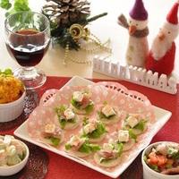 クリスマスもお正月も100均が大活躍♪簡単おもてなしレシピ集