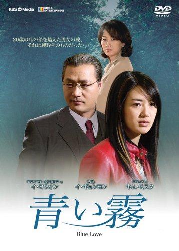 韓国ドラマの青い霧