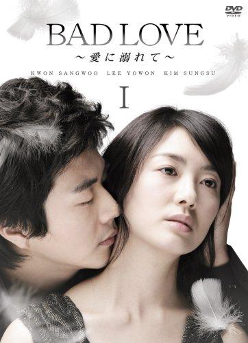 韓国ドラマのBADLOVE