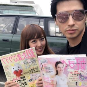 夫婦で協力した妊活♡2度目の体外受精で川崎希さんが第一子を妊娠!