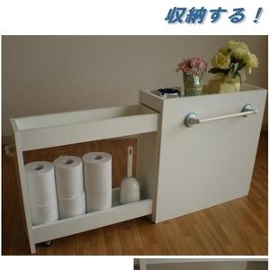 トイレが広くなる!小物入れを使った収納法おすすめ4選