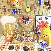 「#おうち縁日」で夏祭り気分♡暑さを乗り切るおうち遊びアイデア集