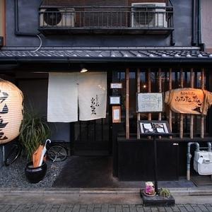 紅葉ついでに食べに行きたい!京都の絶品うどん屋さん「山元麺蔵」♡