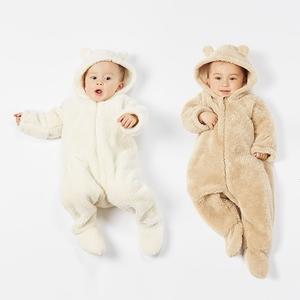 お子さんに着せたい♡秋冬のUNIQLO《フリースコレクション》