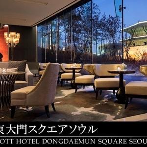 韓国へ行くなら♪ソウル市内の目的別おすすめホテルをご紹介!