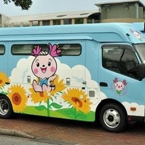 千葉県君津市のおすすめ図書館4つをご紹介!