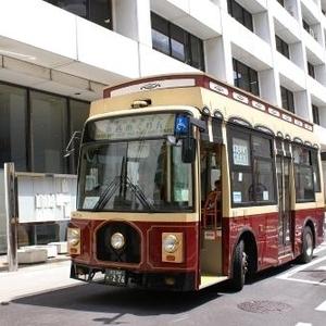 台東区循環バス「めぐりん」を使って上野・浅草を満喫しちゃおう♡