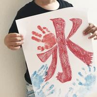 夏休みにぴったりのお家遊び♪「手形・足形アート」の楽しみ方