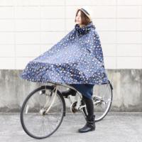 ママチャリデビューに備える!自転車用の「最強レインコート」特集♡