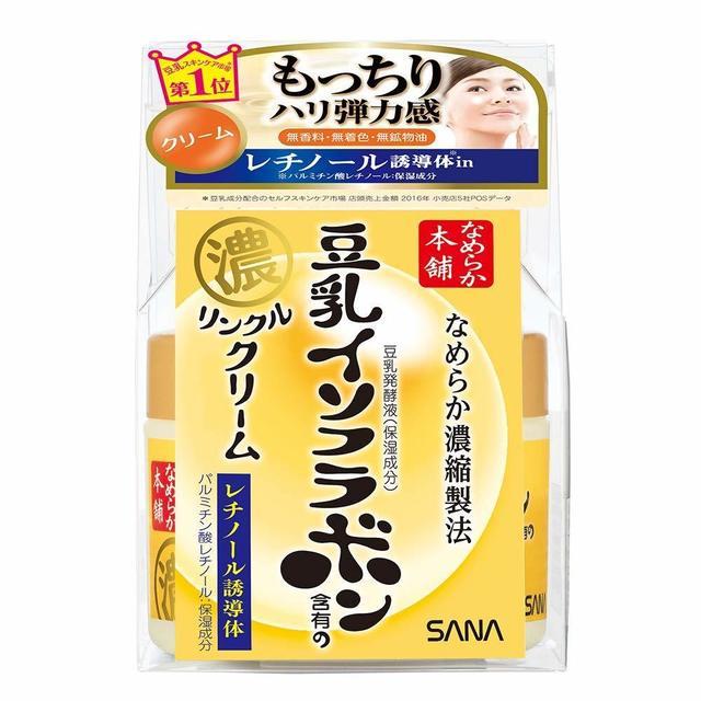 豆乳イソフラボンのほうれい線ケアクリーム