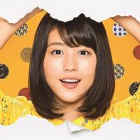 4/3〜スタート!有村架純さん主演の朝ドラ『ひよっこ』が楽しみ♡