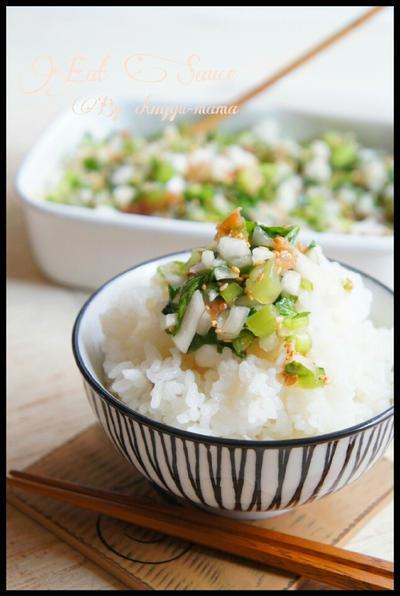納豆&ごま塩