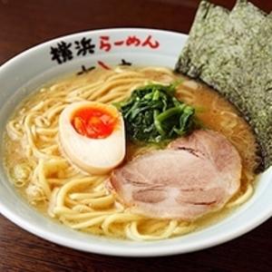 <横浜駅近辺>美味しい家系ラーメンはココ!
