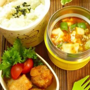 《一週間レシピ》冬のお弁当にぴったり「スープジャー弁当」アイデア
