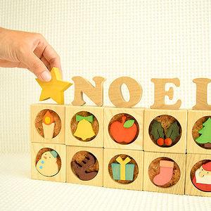 3歳女の子におすすめのクリスマスプレゼント10選♪迷ったらコレ!
