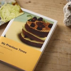 ママのフォトブック作り♪実際に使って良かったおすすめ4つ♡