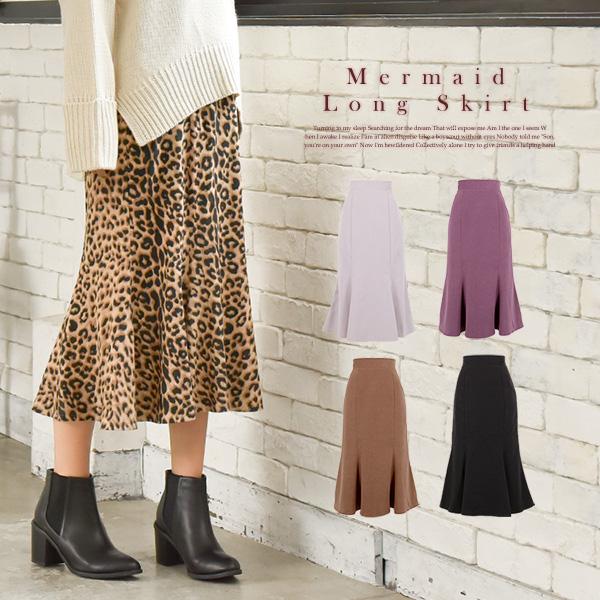 神戸レタスのマーメイドスカート