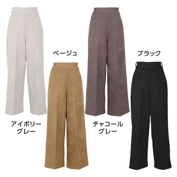 神戸レタスのストレートパンツ