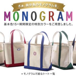 イニシャル・お名前を入れて特別なバッグに♡おすすめブランド4選♪
