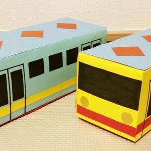 牛乳パックで作る《電車・新幹線》簡単!楽しい子供おもちゃ工作♪