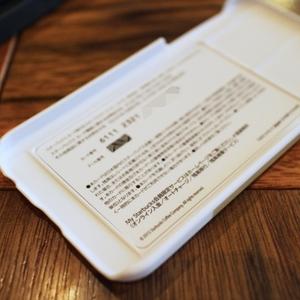えっ!?スターバックスカードがモバイルケースになっちゃってる♡