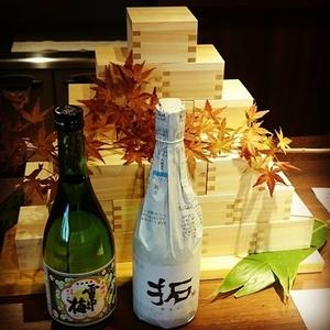しっぽり飲みたい♡オシャレで美味しいオススメの日本酒4選