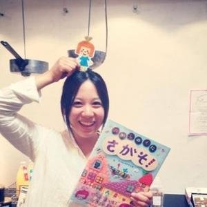 これ全部…お菓子!?efuca(エフカ)の可愛い探し絵本とは♡