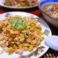 """満腹になれて糖質オフ♡ヘルシーで美味しい""""豆腐チャーハン""""のレシピ"""