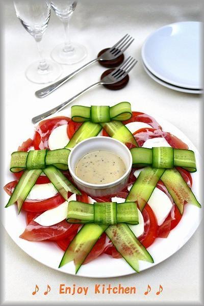 トマト&モッツァレラの胡瓜リボンサラダ