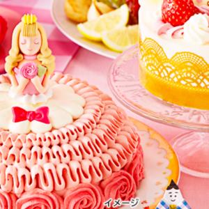 セブンのプリンセスケーキに胸キュン♡ひな祭りのケーキ特集2018