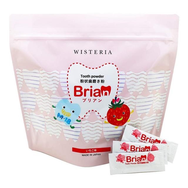 ブリアンの歯磨き粉