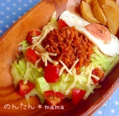 タコライスのランチレシピ