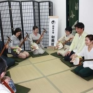 大阪で習うならココ!おすすめの三味線教室4選